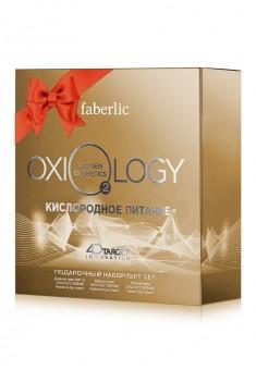 Oxiology Oxygen Nourishment Gift Set