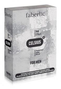 Подарочный набор Celsius