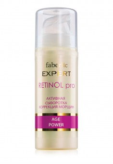 Expert Age Power Retinol Pro Wrinkle Correction Active Face Serum