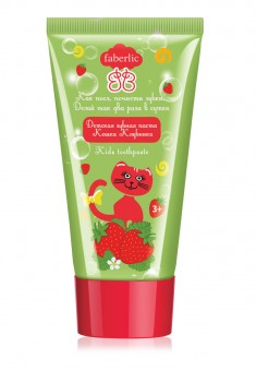 Strawberry Cat Kids Toothpaste 3