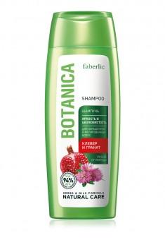 Botanica Brightness  Silkiness Hair Shampoo