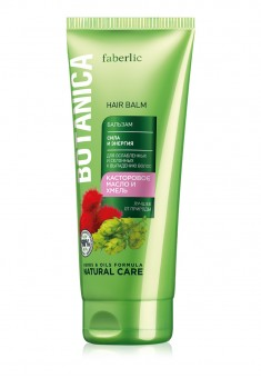 Botanica StrenthEnergy Hair Balm