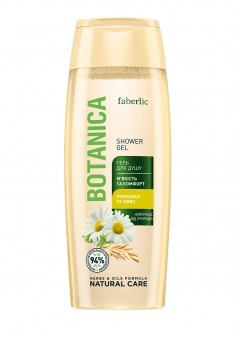 Botanica SoftnessComfort Shower Gel