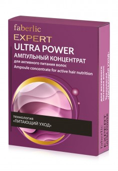 EXPERT ULTRA POWER Ampoule Concentrate for Active Hair Nutrition