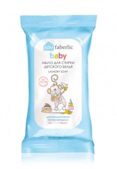 Мыло для стирки детского белья