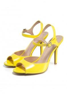 Босоножки Белла желтые