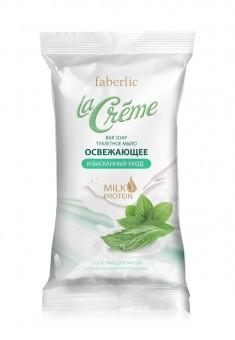 Туалетное мыло Освежающее марки Экстра серии La Creme