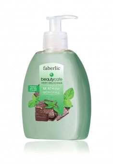 Mint Chocolate Hand Cream Soap Beauty Cafe Collection