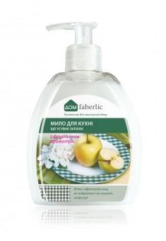Мило для кухні що усуває запахи з фруктовим ароматом серії Дом Faberlic