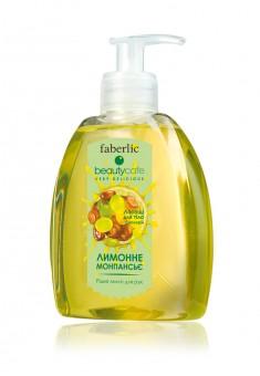 Рідке мило для рук Лимонне монпансьє серії BEAUTY САFЕ