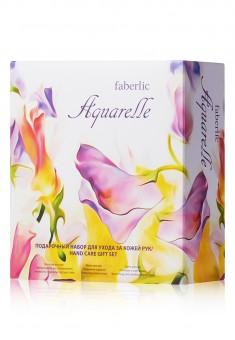 Aquarelle gift set