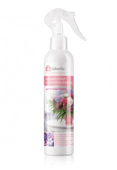 WaterBased Room Spray Flower Bouquet