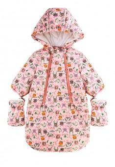 147G4201 Babys Insulated Coverall printed pink