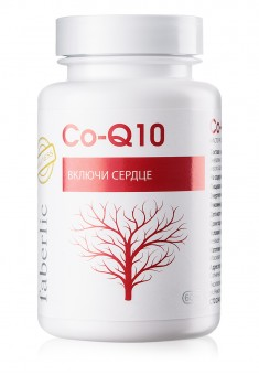 Coenzyme Q10 Vegetable Oil Mix
