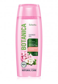 Botanica TendernessSilkiness  Shower Gel
