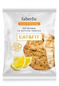 EatFit Cookie with lemon flavor