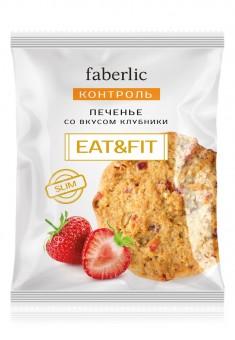 Печенье EatFit со вкусом клубники