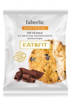 Изделие кондитерское  печенье EATFIT Ит энд Фит со вкусом ванильного шоколада