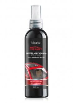 AntiRain Glass Cleaner  Water Repellent