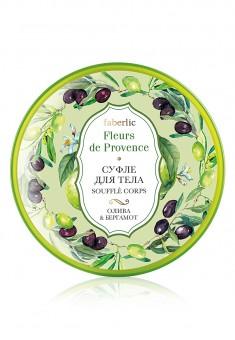 Olive  Bergamot Body Souffle