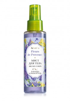 Lavender  Immortelle Body Mist
