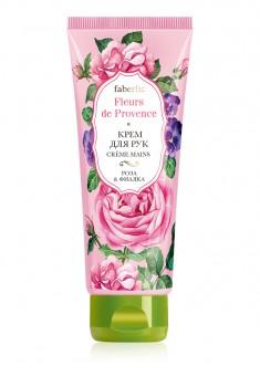 Rose  Violet Hand Cream