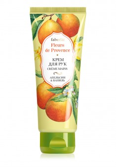 Orange  Vanilla Hand Cream