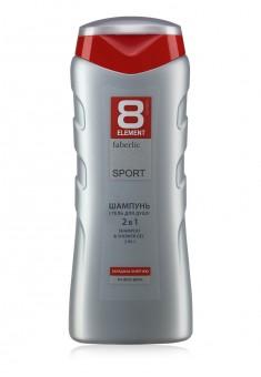 Шампунь і гель для душу 2 в 1 серії 8 Element Sport