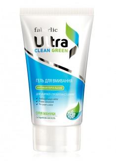 Гель для вмивання для жирної і проблемної шкіри серії Ultra Clean Ultra Green