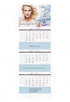Календарь квартальный на 2018 год