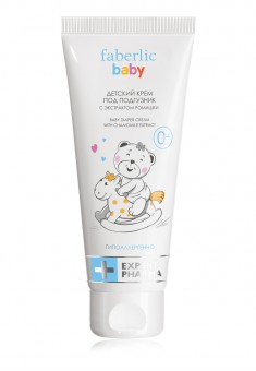 Baby Diaper Cream with Chamomile Extract
