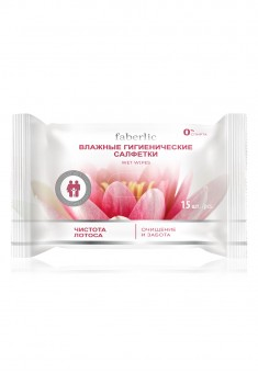 Pure Lotus Hygienic Wet Wipes