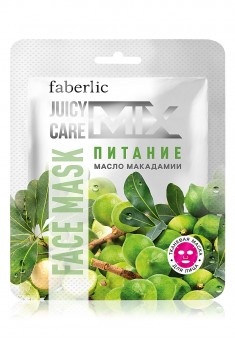 Nourishment fabric face mask with macadamia oil