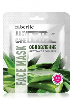 Renewal fabric face mask with aloe vera extract