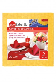 Paper Napkins yellow