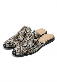 Mule Slippers grey