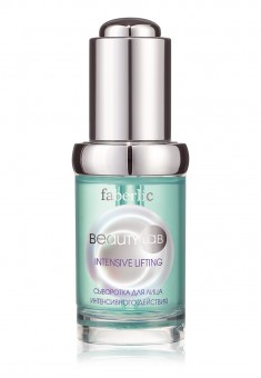 Intensive Lifting Face Serum