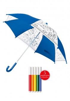 ColorYourOwn Umbrella for boys