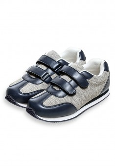 Boys Sporty Sneakers grey blue