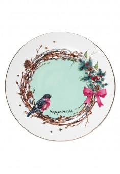 Happiness Plate 20 cm