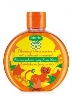 Гельпіна для ванни і душу Кішка Манго серії BB Girl