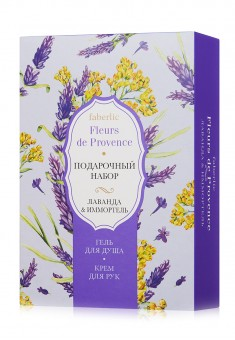 Lavender  Immortelle Gift Set