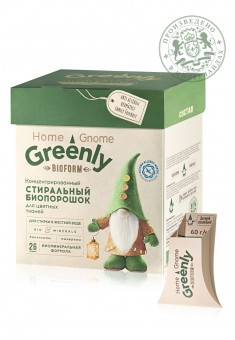 Home Gnome Greenly Concentrated Laundry Bio Detergent for coloured fabrics