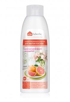 Концентрированное средство для мытья посуды с биоэнзимами Красный грейпфрут серии дом faberlic