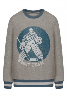 Boys Printed Sweatshirt grey melange
