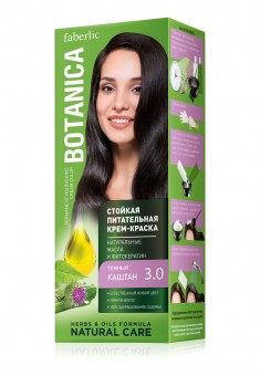 Botanica Permanent Nourishing Cream Dye