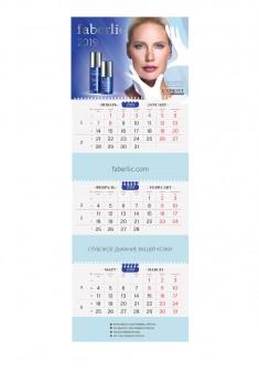 Календарь настенный квартальный на 2019 год