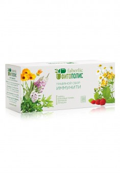 Immunity Herbal Tea