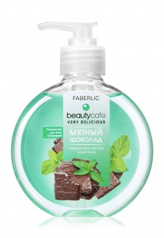 Mint Chocolate Liquid Hand Wash