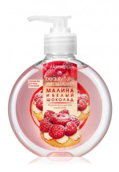 Raspberry  White Chocolate Liquid Hand Wash